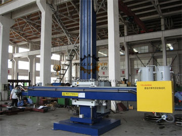 China Pipe Butt Column Boom Welding Machine With 360°Rotation Manual Locking supplier